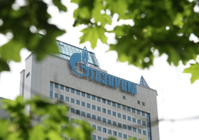 Gazprom office building