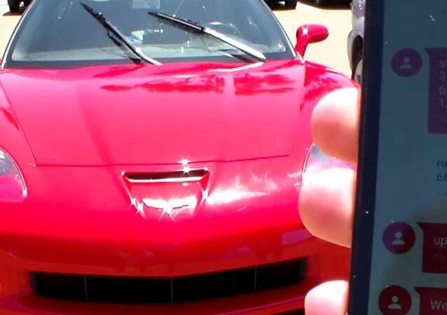 Hack a Corvette