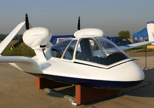 The Chirok, a Russian hybrid amphibious UAV vehicle developed by a subsidiary of state technology corporation Rostec
