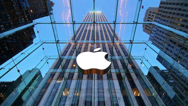 Apple Store - Sputnik International