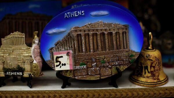 Greece for sale - Sputnik International