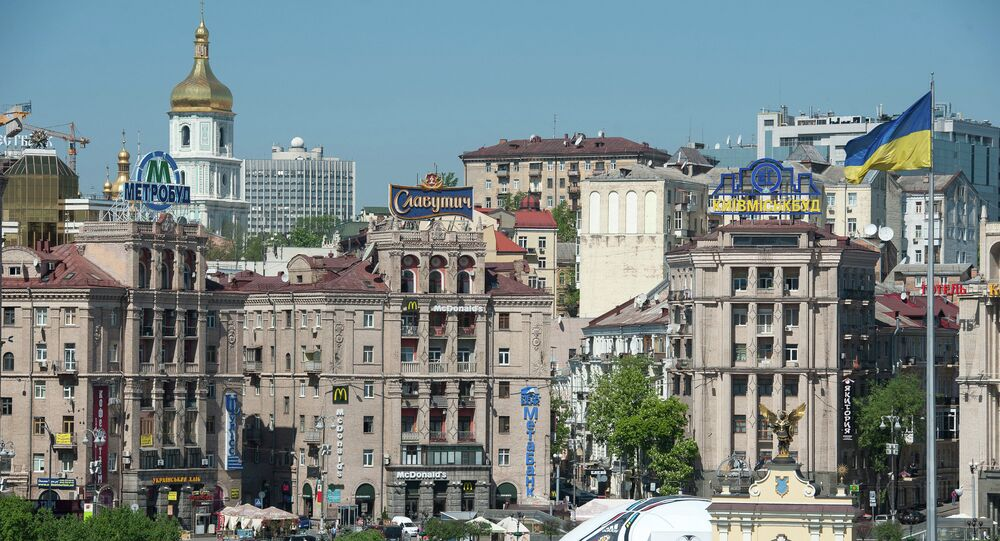 View of the Independence square in Kiev