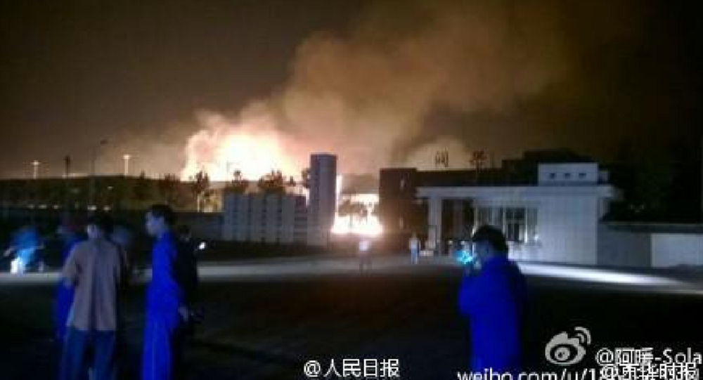 A huge explosion has hit a chemical plant in China's eastern region of Shandong