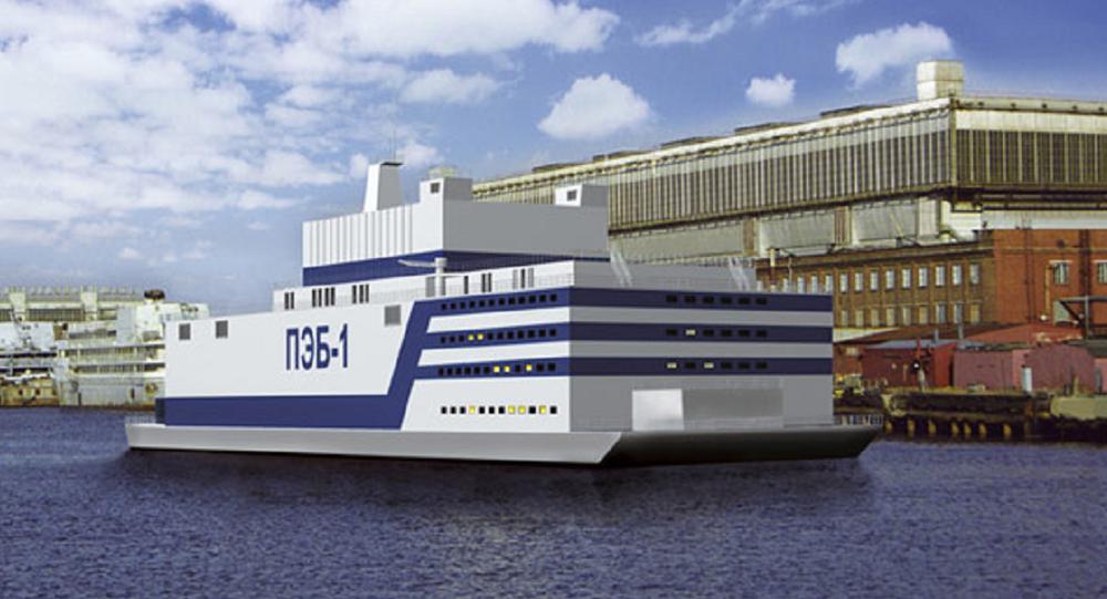 Russian floating nuclear power station 'Akademik Lomonosov'