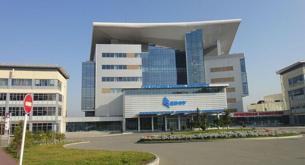 Far Eastern Federal University (Venue East economic forum)