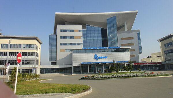 Far Eastern Federal University - Sputnik International