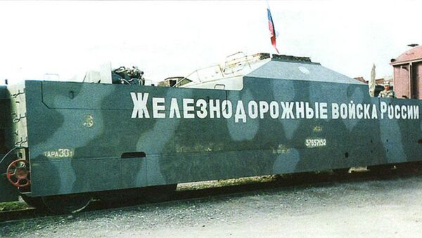 Armored train Terek, until recently one of Russia's four armored trains, along with the Amur, Baikal, and Don. Terek and Don have since been decommissioned. - Sputnik International