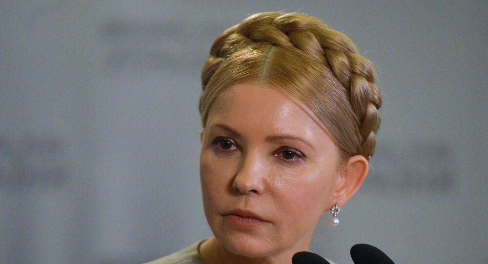 Ukraine's Verkhovna Rada meeting