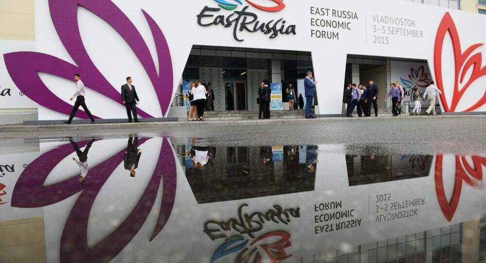 Eastern Economic Forum (EEF)