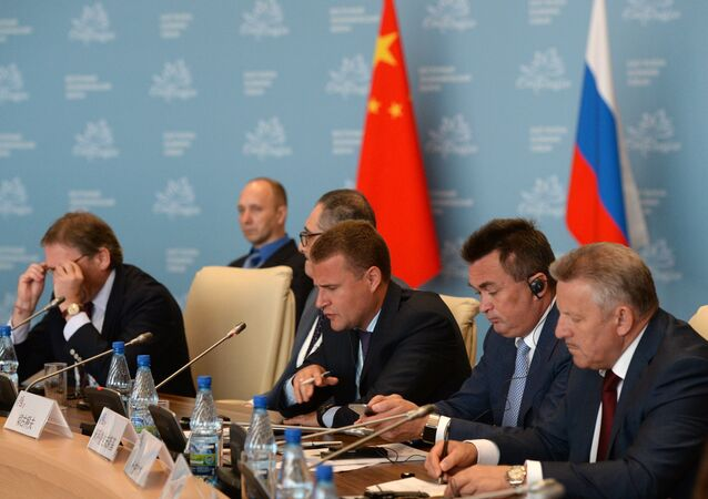 Key session The future of the Pacific Rim Country dialogue Russia - China
