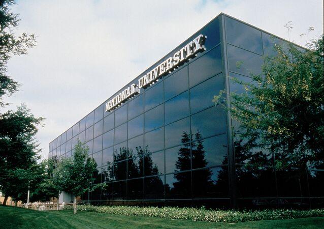 The National University Sacramento campus