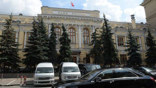 The Russian Central Bank - Sputnik International