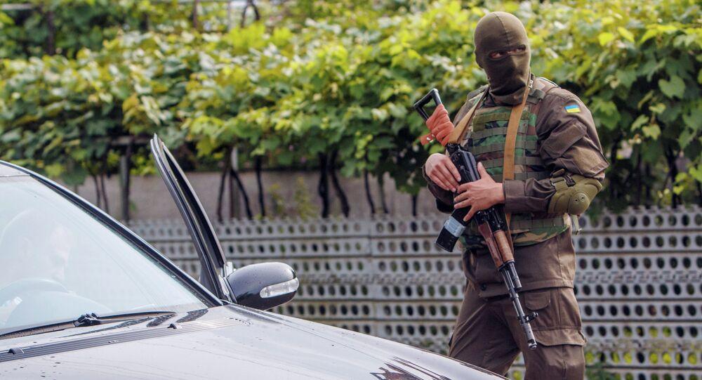 Ukrainian Security forces
