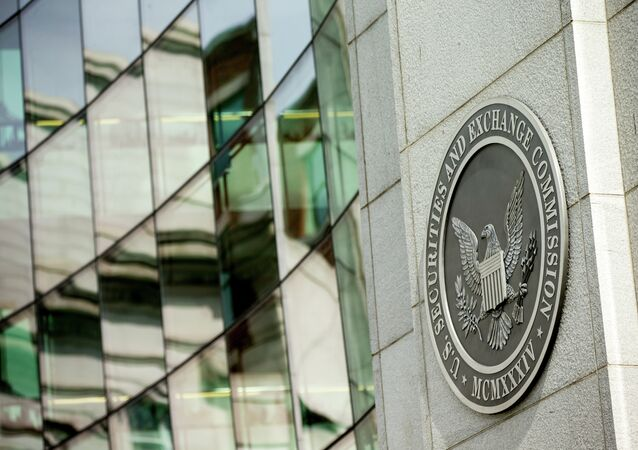 U.S. Securities and Exchange Commission building, Friday, June 19, 2015, in Washington