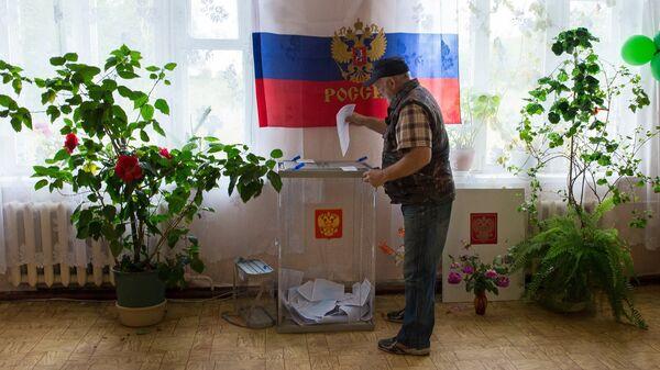 Regional/municipal elections day in Russia - Sputnik International