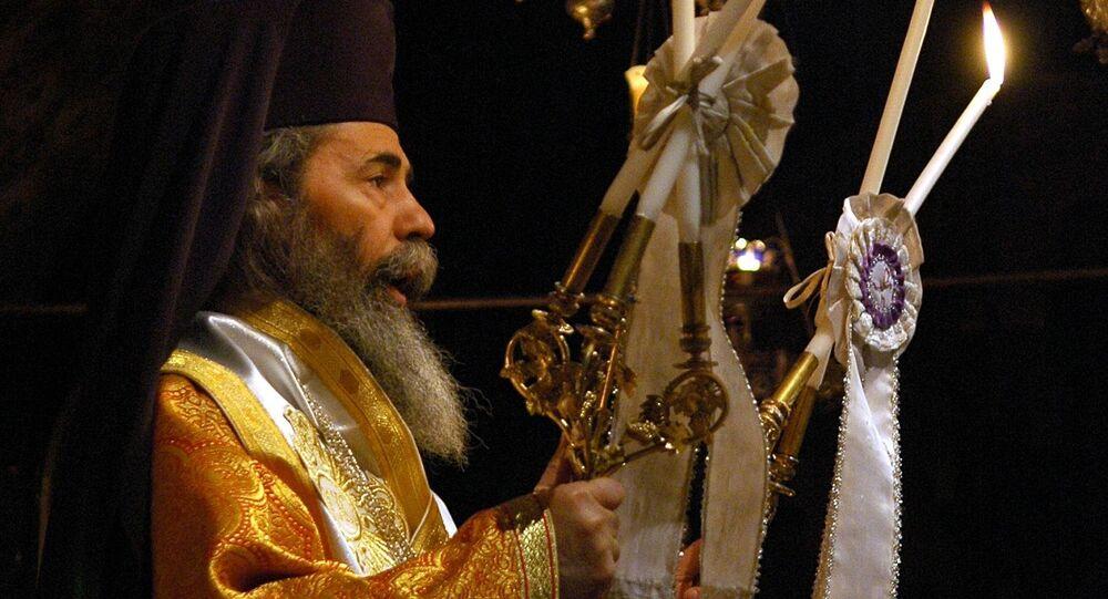 Patriarch Feofil III
