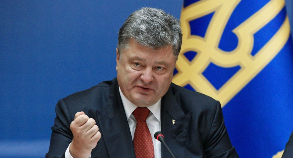 Expanded meeting of Ukrainian government