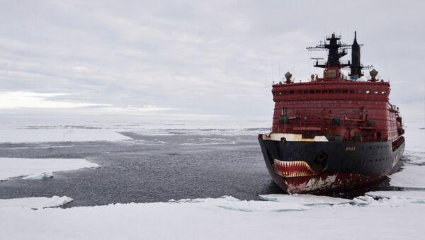 The nuclear icebreaker Yamal during Arctic exploration in the Kara Sea - Sputnik International