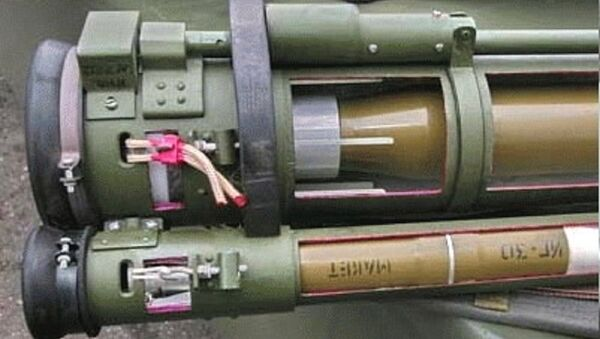RPG-30 is a man-portable, disposable anti-tank rocket launcher - Sputnik International
