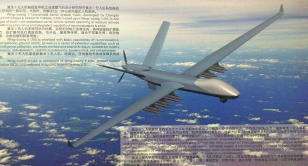 The Chengdu Aircraft Corporation's Wing Loong II unmanned combat aerial vehicle debuted at the 2015 Beijing Air Show.