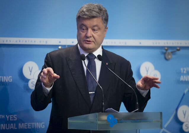 Ukrainian President Petro Poroshenko delivers a speech as he attends the 12th Yalta European Strategy Annual Meeting in Kiev, Ukraine, September 11, 2015