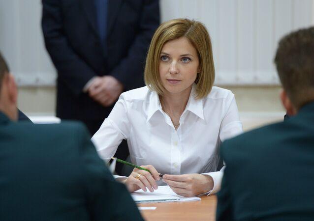 Crimea Republic's Prosecutor Natalya Poklonskaya