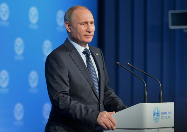 Press conference by President of the Russian Federation Vladimir Putin