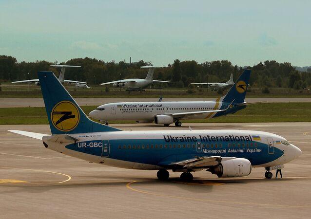 Borispol Airport, Kiev