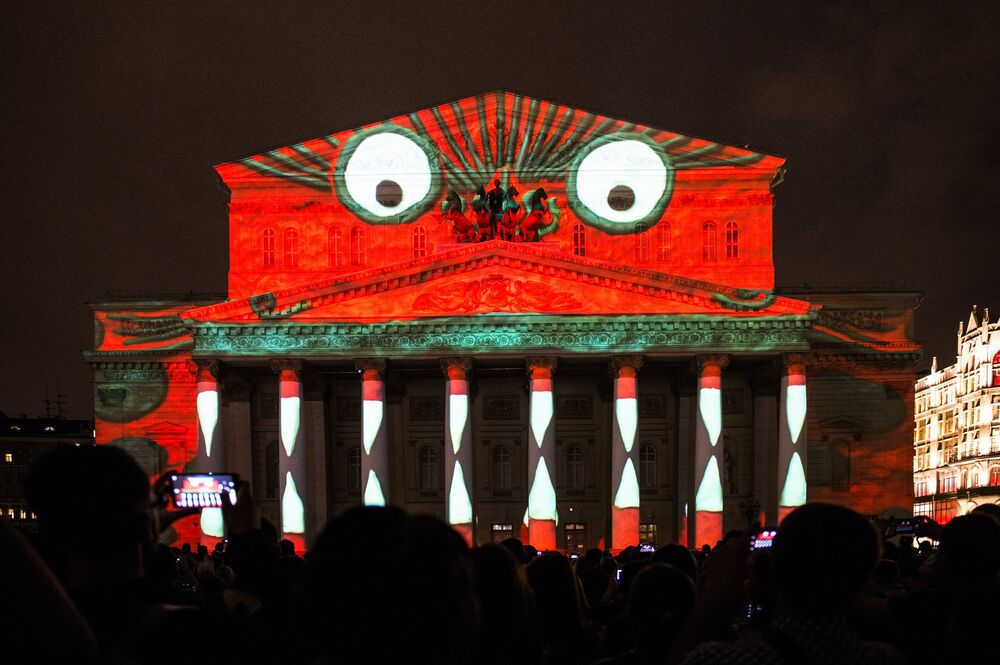 Transforming Reality: Moscow International Festival 'Circle of Light'