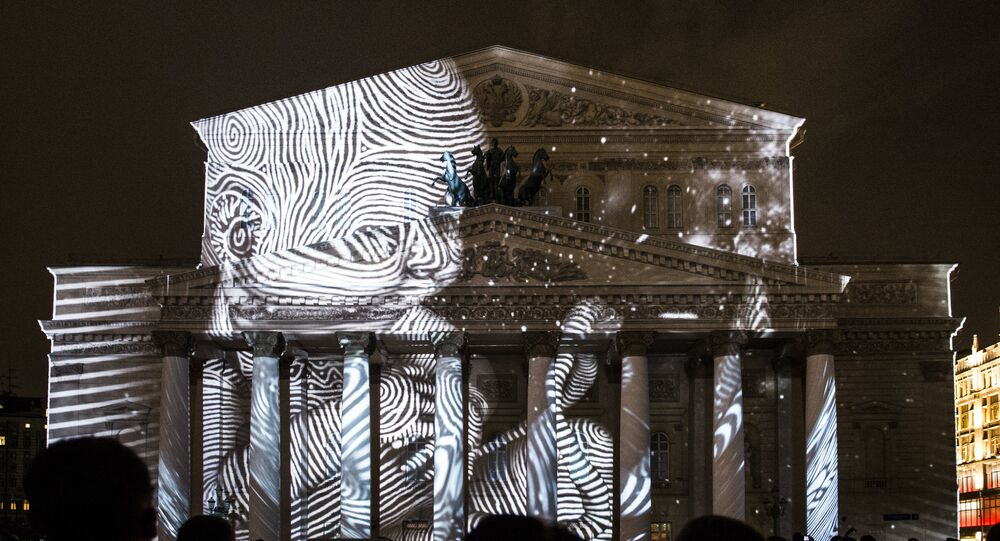 Art Vision competition held as part of the Circle of Light Moscow International Festival