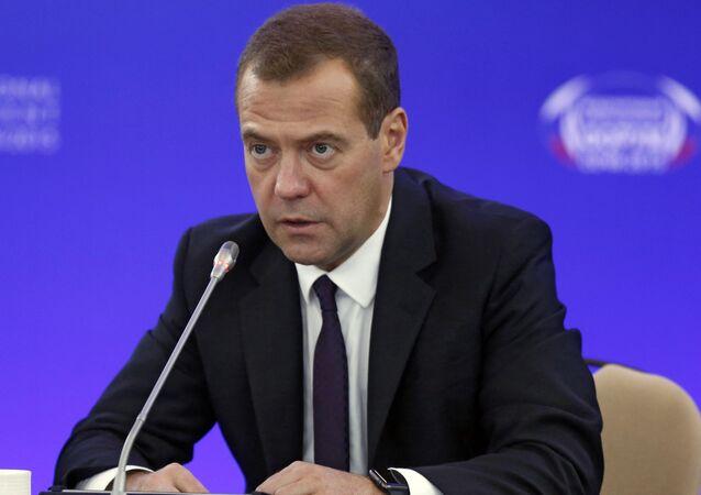 Prime Minister Dmitry Medvedev attends Sochi-2015 international investment forum