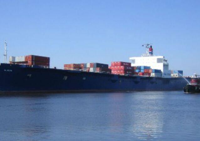 SS El Faro Shipping Vessel