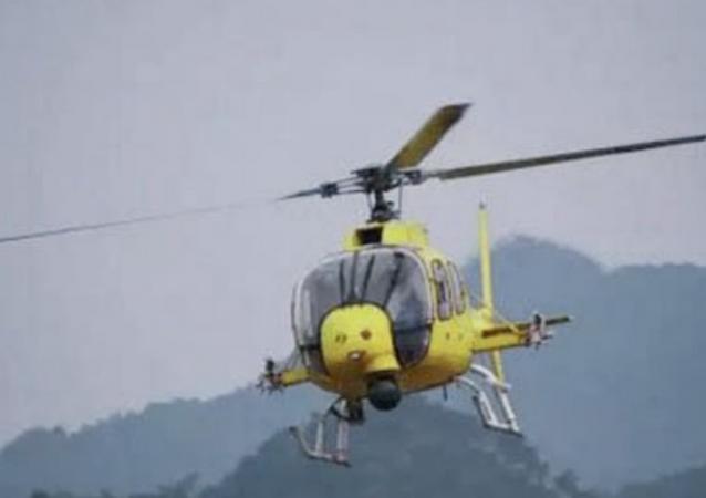 Avicopter Z-11B