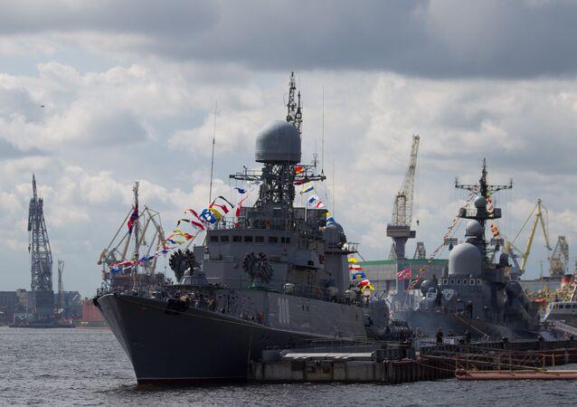 Zelenodolsk anti-submarine ship