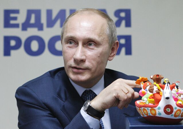 Russian Prime Minister Vladimir Putin meets with United Russia Party Kirov Region branch