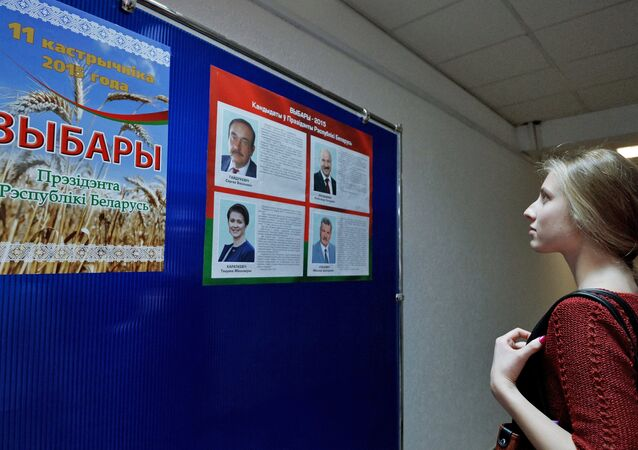 The Belarusian Central Election Committee announced that voter turnout at the Belarus presidential election surpassed 86 percent of registered voters.