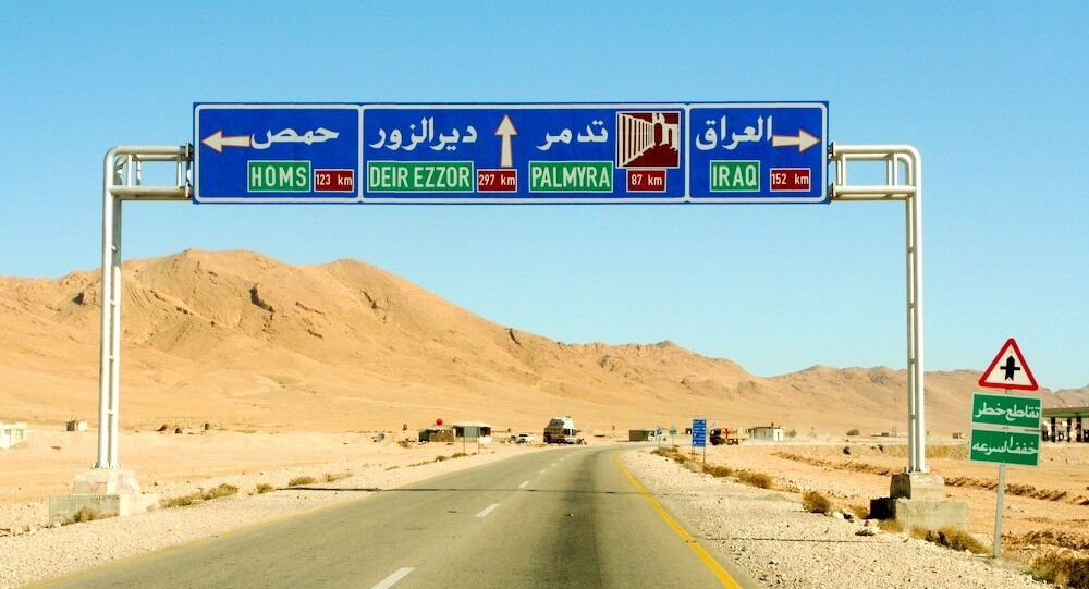 Road signs in Syria