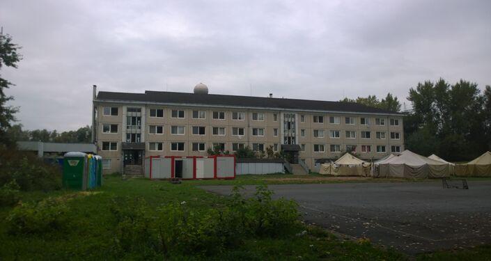 The Vámosszabadi refugee camp