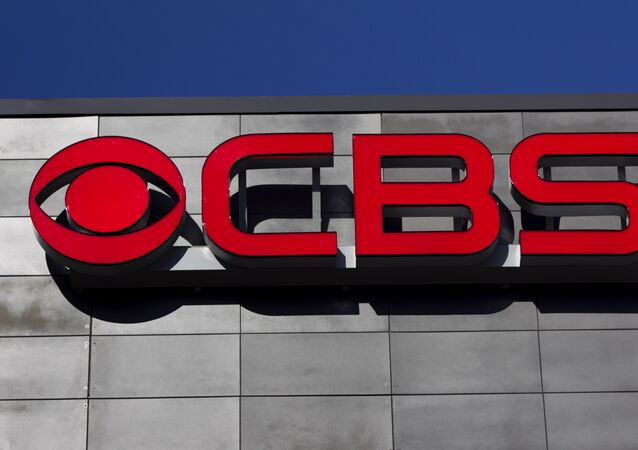 CBS logo is displayed on the exterior of CBS Scene Restaurant and Bar, at Gillette Stadium, in Foxborough, Mass.