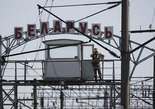 Border post in Belarus