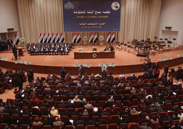 Iraqi Parliament. File photo