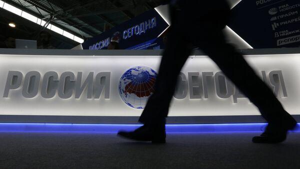 The stand of the Rossiya Segodnya International Information Agency at the 2015 St. Petersburg International Economic Forum - Sputnik International