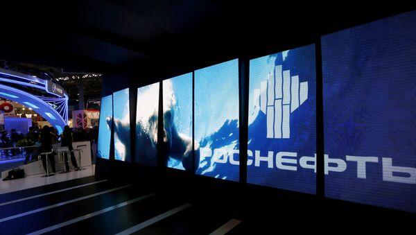 The Rosneft pavilion at the 2015 St. Petersburg International Economic Forum - Sputnik International