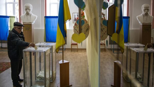 Ukraine votes in early parliamentary election - Sputnik International