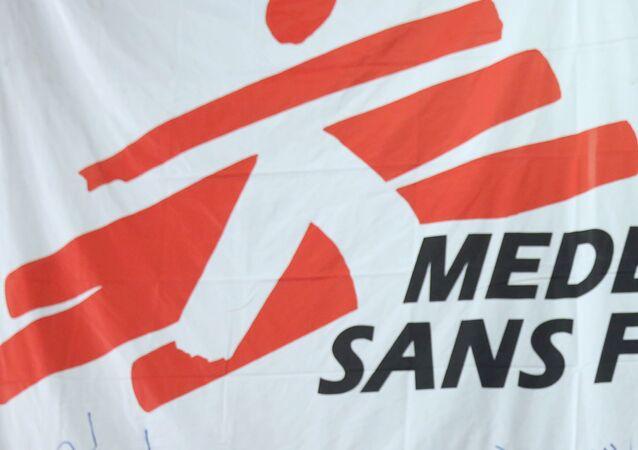 Medecins Sans Frontieres (MSF)
