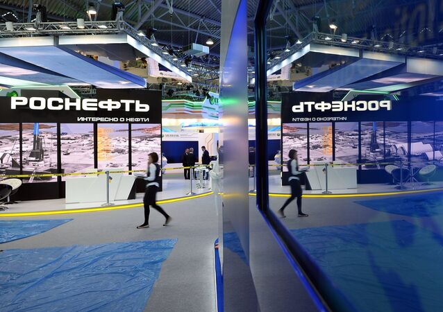 The Rosneft pavilion ahead of the 2015 St. Petersburg International Economic Forum