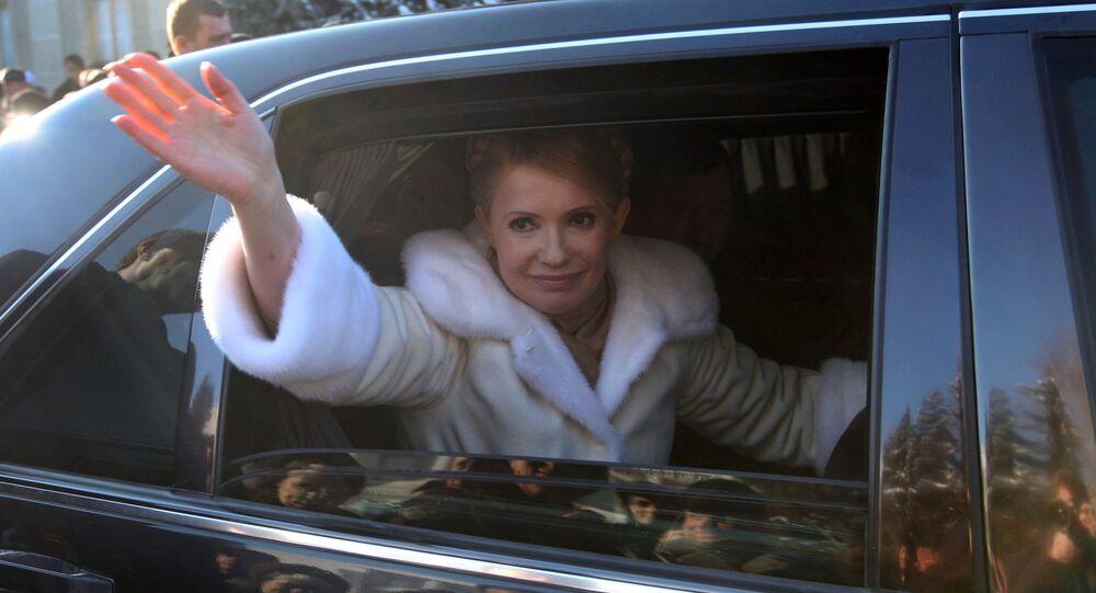Yulia Tymoshenko visits Ivano-Frankivsk Region
