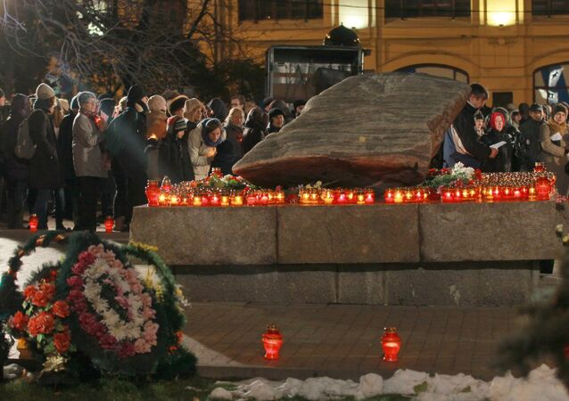 Return of Names action at Solovetsky stone in Moscow on the eve of the Day of Remembrance of the Victims of Political Repression. File photo
