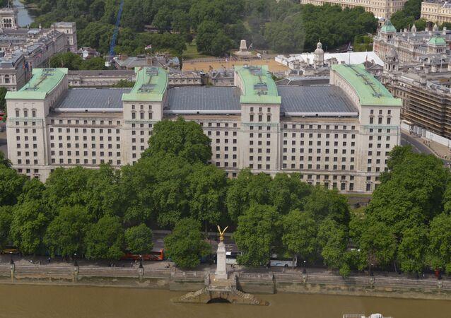 UK Defense Ministry building