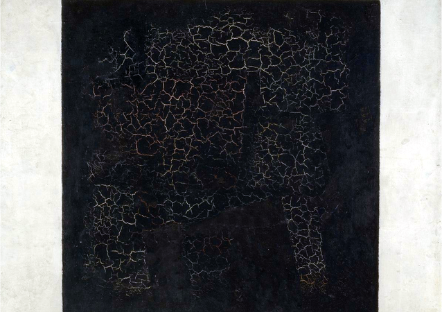 Black Square by K.Malevich